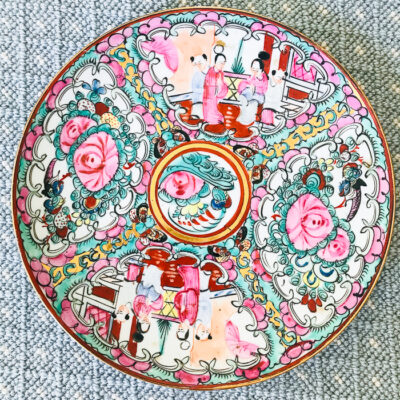 "Rose medallion 9"" plate"